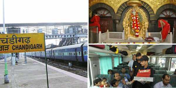 chandigarh-shirdi-trip