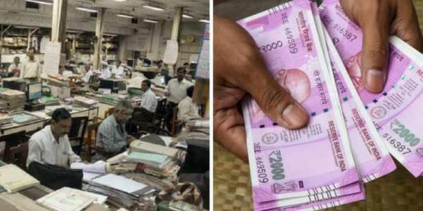 govt-employes-salary-increase