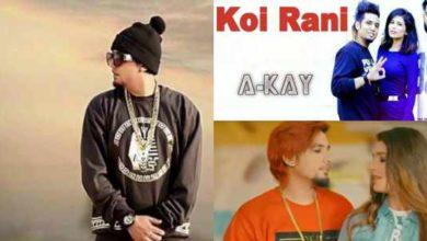 koi-rani-a-kay