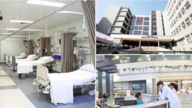 private-hospitals