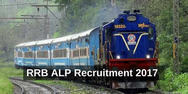 rrb-alp-recruitment-2017