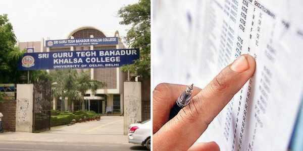 sgtb-khalsa-college