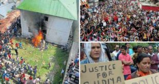 shimla-kotghai-rape-case