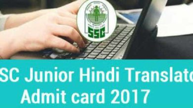 ssc-jht-admit-card