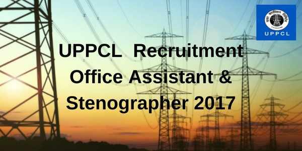 uppcl-recruitment