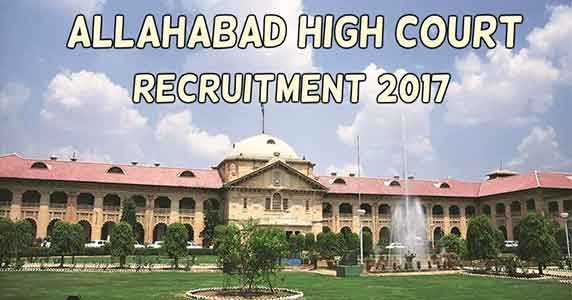 allahabad-high-court-recruitment-2017-vacancies-stenographer-clerks