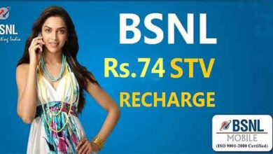 bsnl-raakhi-offer-unlimited-calls-internet-rs444-pack-666-pack-details