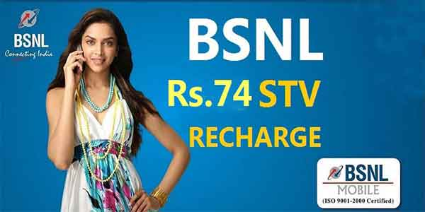 bsnl-raakhi-offer-unlimited-calls-internet-rs444-pack-666-pack-details