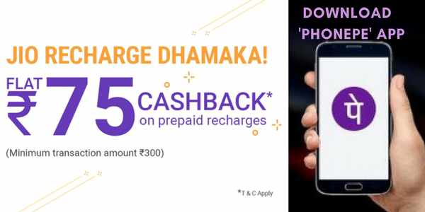Jio 4G Recharge Rs  75 Cashback Offer on PhonePe - Know Details