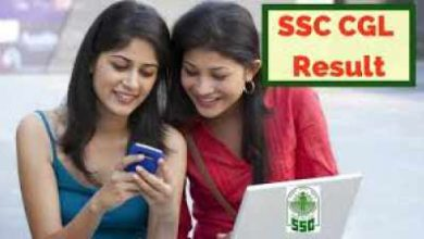 ssc-cgl-result