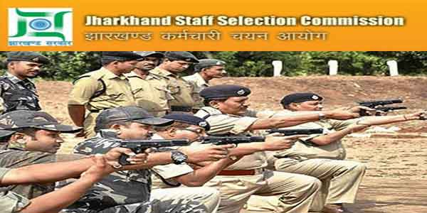 jharkhand-police-sub-inspector-si-recruitment-online-form-2017-1544-vacancies-details-how-to-apply