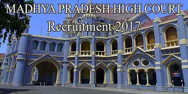 madhya-pradesh-high-court-civil-judge-recruitment-2017-apply-online-details