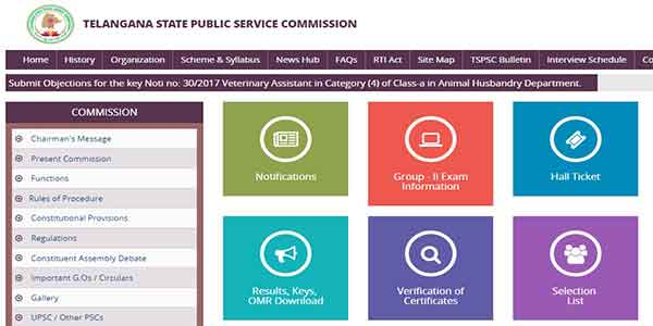 tspsc-recruitment-2017-2345-vacancies-telangana-state-public-service-commission-apply-online