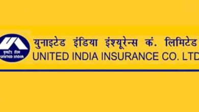 united-india-insurance-company-limited-recruitment-2017-696-vacancies-apply-online