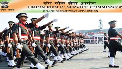 upsc-exam-cds-2-online-form-2017-apply-online