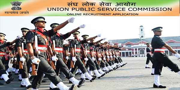 Image result for Combined Defence Services Examination (II), 2017