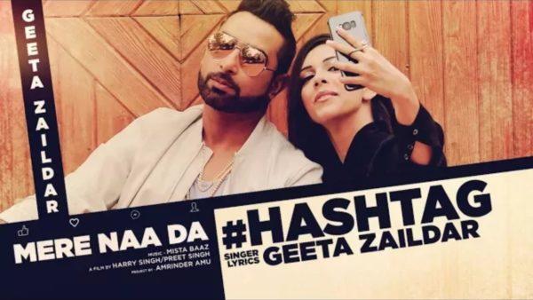 mere-naa-da-hashtag-geeta-zaildar