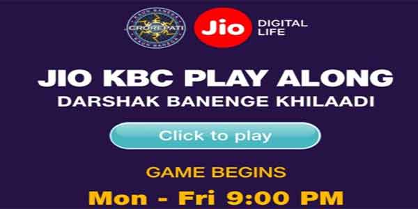 play-kbc-reliance-jiochat-app-win-many-prizes-know-plays