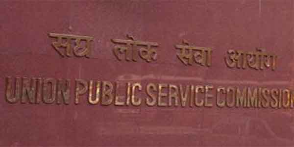 upsc-recruitment-2017-junior-scientific-officer-adviser-post-online-form-apply-online-check-all-details-how-to-apply