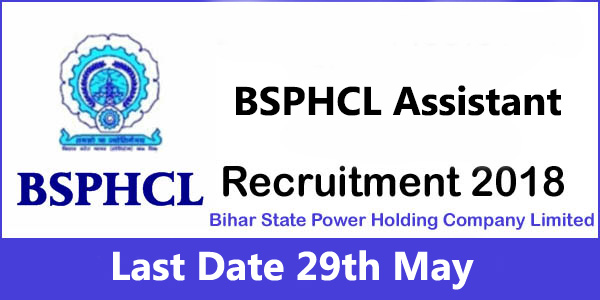 bsphcl-recruitment-2018-for-the-post-of-assistant-online-application-begins