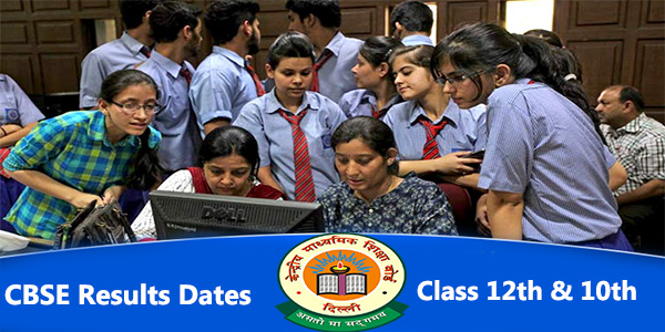 cbse-class-12th-board-result-likely-to-be-out-by-the-end-of-may