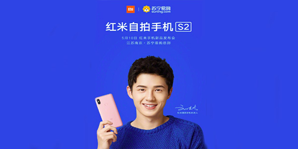 xiaomi-redmi-s2-launch-date-is-may-10-first-s-series-smartphone-of-xiaomi