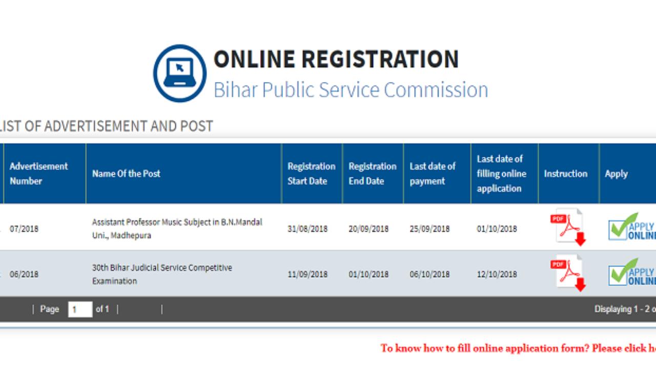 BPSC Recruitment 2018 | Online Application Process Starts