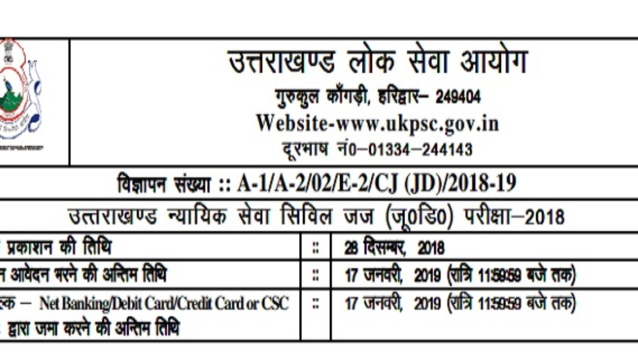 Ukpsc Recruitment 2019 For Civil Judge Posts Last Date To
