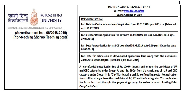 BHU Recruitment 2019 For Teaching & Non-Teaching Posts