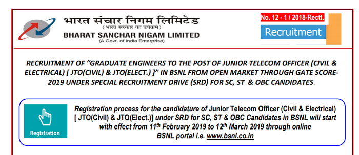bsnl-jto-recruitment-via-gate-exam-2019-procedure-of-filling-application-form-for-jto-posts-to-begin-from-11th-february