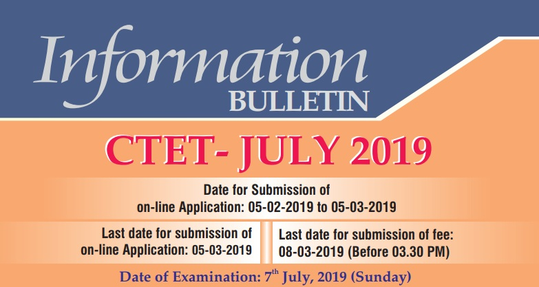 cbse-ctet-2019-exam-online-application-form-filling-process-begins-on-official-website-last-date-5th-march-2019