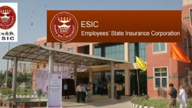 ESIC Recruitment 2019 For Stenographer & Upper Division Clerk