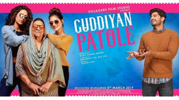 New punjabi film guddiyan patole full movie