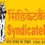 Syndicate_Bank recruitment 2019