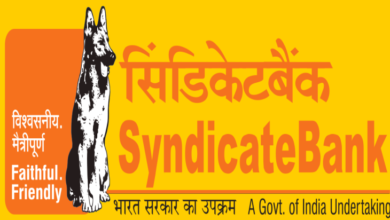 Syndicate_Bank recruitment 2019